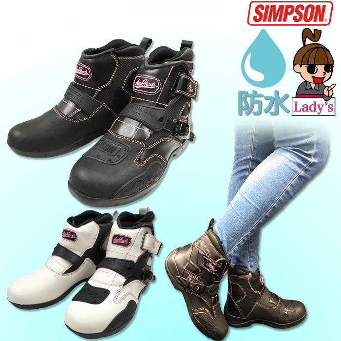 SIMPSON 〔WEB価格〕【残り僅か!!】SPB-091L Angel Hearts レディース ショートブーツ