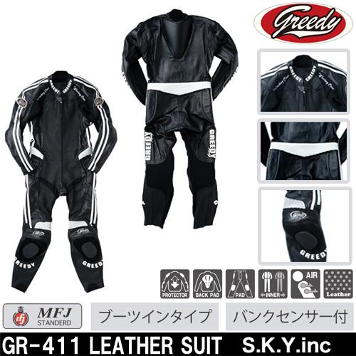 SKY 〔WEB価格〕GR-411 レーシングスーツ ブーツインタイプ バンクセンサー付 MJF公認