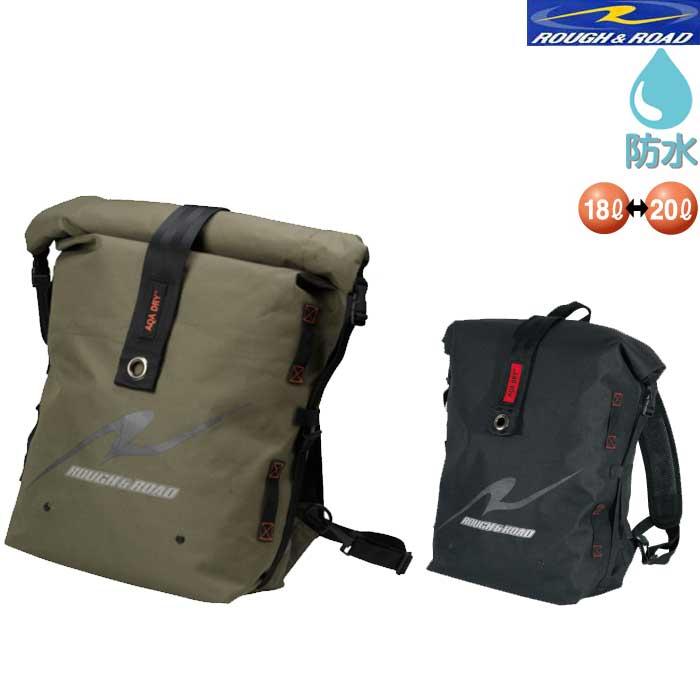 ROUGH&ROAD 〔WEB価格〕RR9402 AQA DRYライドパック