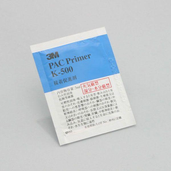 KITACO PACプライマー K-500(接着促進剤)