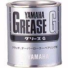 YAMAHA 〔WEB価格〕グリースG 150G