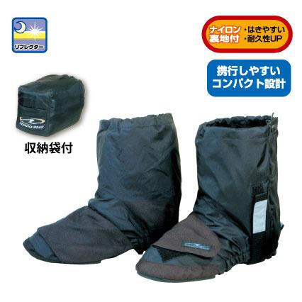 ROUGH&ROAD 〔WEB価格〕RR5825 コンパクトブーツカバー ショート