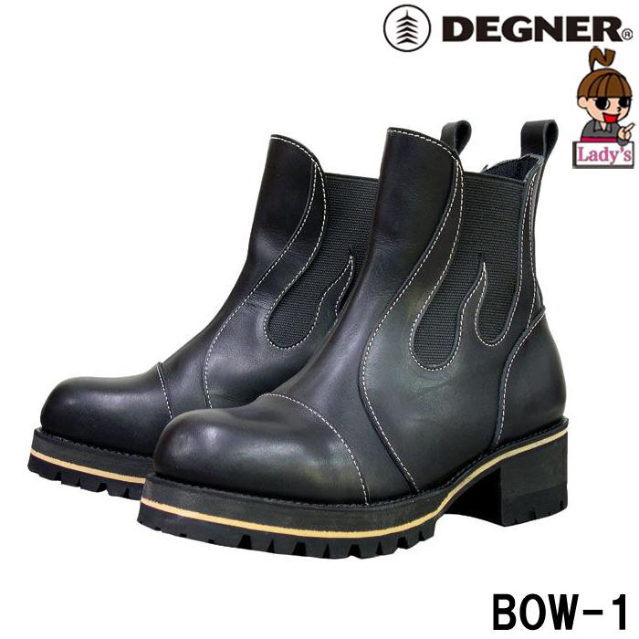 DEGNER 〔WEB価格〕BOW-1 【レディース】レザーブーツ