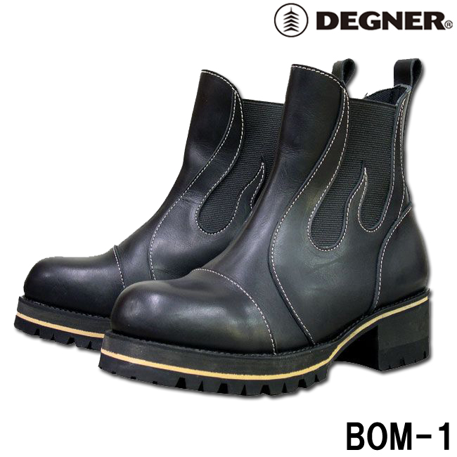 DEGNER BOM-1 サイドゴアブーツ レザーブーツ