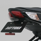 DAYTONA フェンダーレスキット (車検対応LEDライセンスランプ付き)