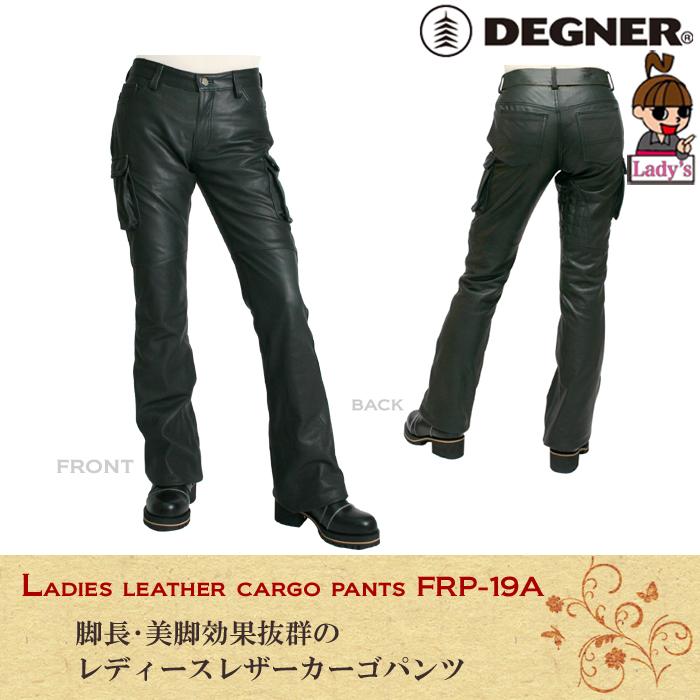DEGNER FRP-19A 【レディース】レザーカーゴパンツ/LEATHER CARGO PANTS(ブラック)