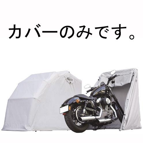 COORIDE 【今なら在庫あり】バイクバーン リプレイスカバー ジュニア用