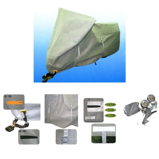 平山産業 〔WEB価格〕透湿防水テクナロンバイクカバー フル装備【大切なバイクを花粉・黄砂から守る】