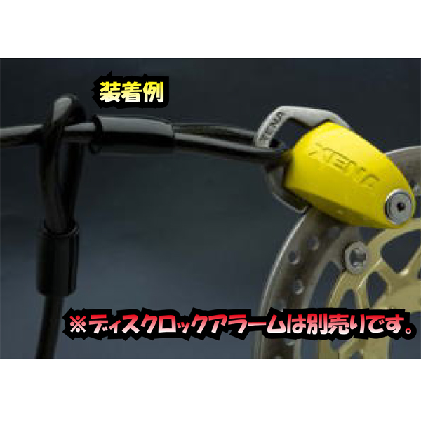 XENA オプションケーブル&アダプター XX6専用