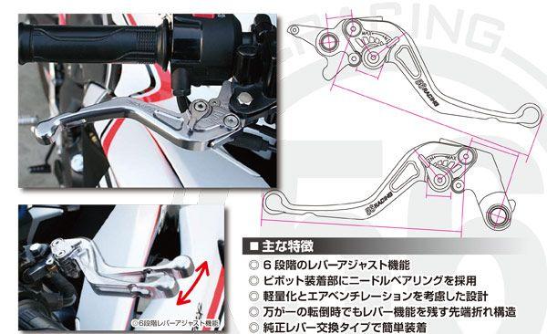 N-PROJECT 【アウトレット】個別配送のみ Ninja250R 6ポジション ブレーキ/クラッチレバーセット