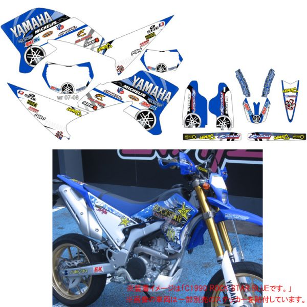MOTO-STYLE MX 【アウトレット】個別配送のみ デカールキット YAMAHA2
