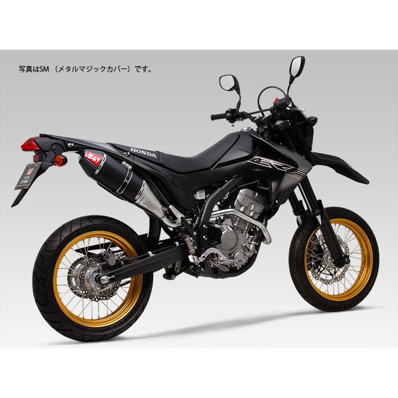 YOSHIMURA JAPAN 機械曲 RS-4Jサイクロン カーボンエンド EXPORT SPEC CRF250L(12-16)/CRF250M(13-16)