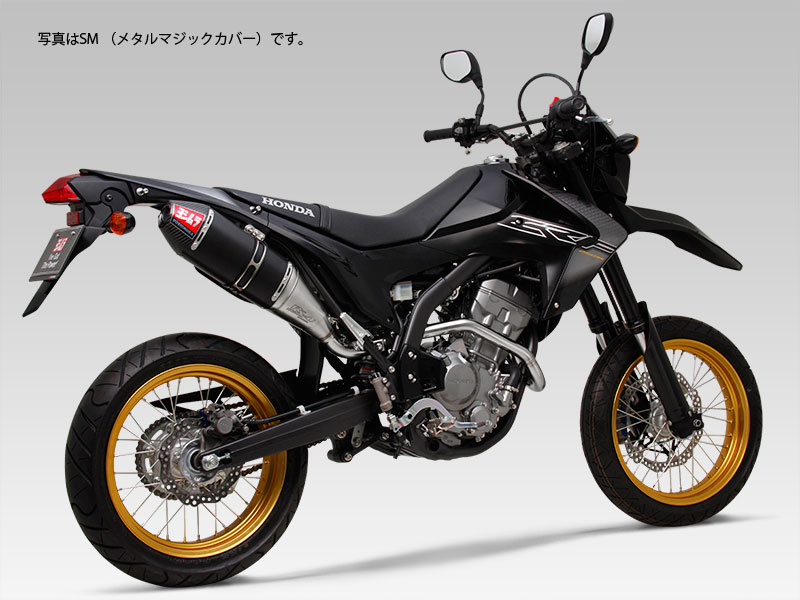 YOSHIMURA JAPAN 【WEB価格】RS-4Jサイクロン カーボンエンド EXPORT SPEC〔決済区分:代引き不可〕