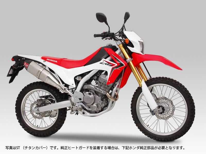YOSHIMURA JAPAN 【お取り寄せ】RS-4Jサイクロン カーボンエンド EXPORT SPEC〔決済区分:代引き不可〕