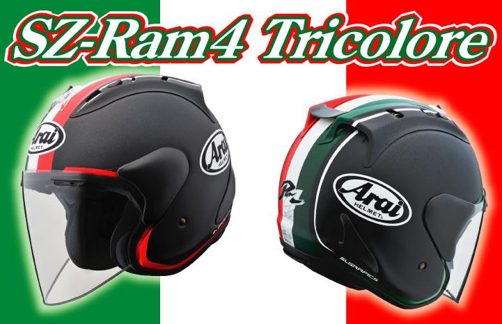 Arai SZ-RAM4 Tricolore [トリコローレ]