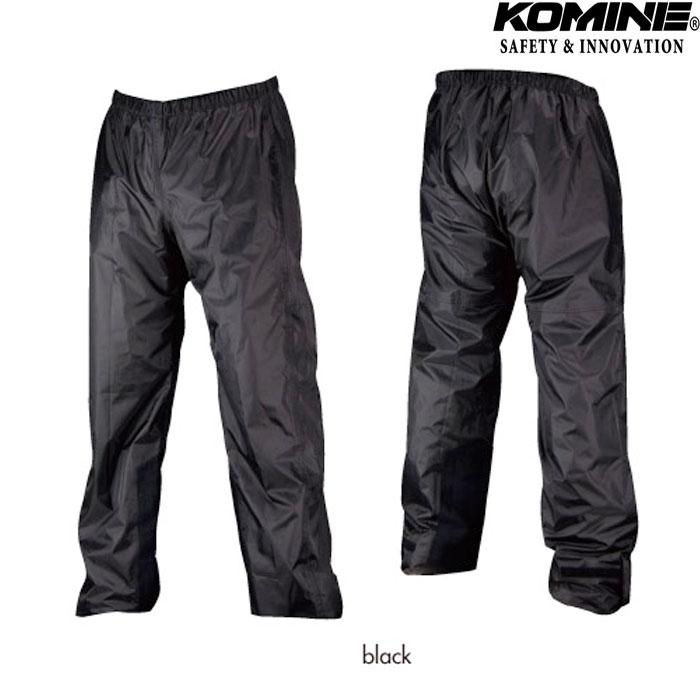komine RK-538 ネオレインパンツ