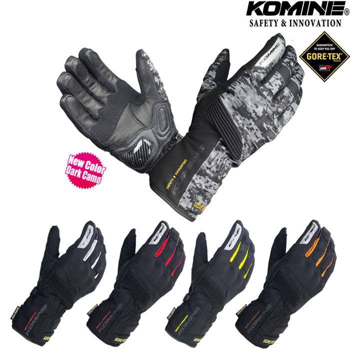 komine GK-766 GTX ウインターグローブ 『ヴェロニカ』透湿防水 防風 防寒 保温