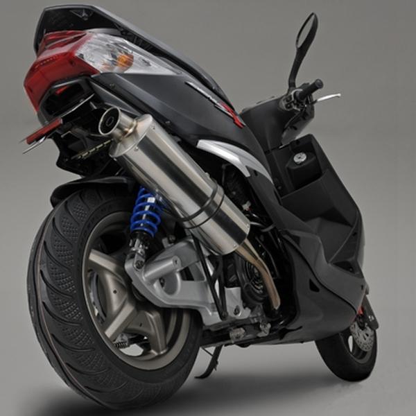 MAXXIS MA-3D ミニバイクハイグリップ