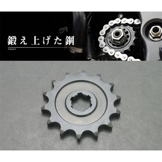 SUNSTAR 237 フロントスプロケット カワサキ D-TRACKER125 4580117119032