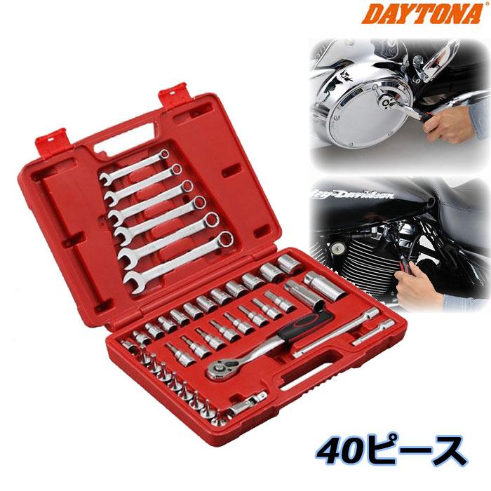 DAYTONA 〔WEB価格〕ハーレーメンテナンス工具セット 74614 40PC 74614 4909449420713