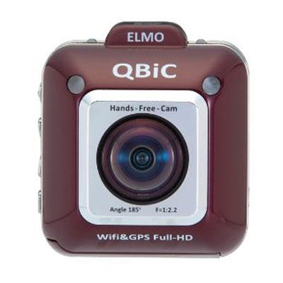 elmo QBiC D1
