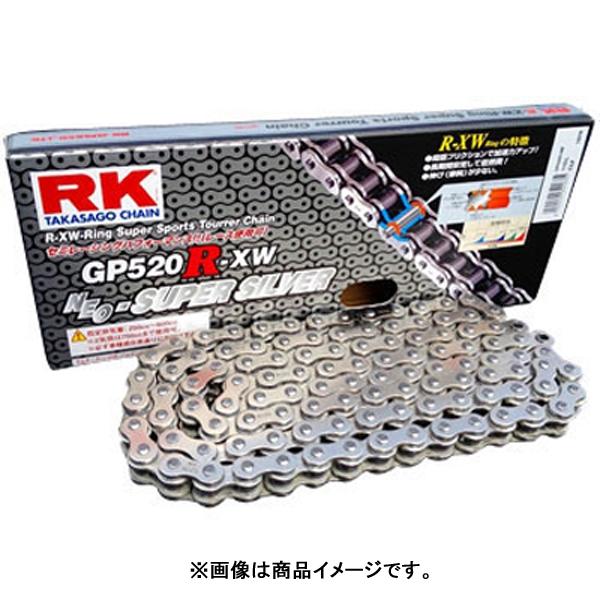 RK JAPAN 〔WEB価格〕GP520R-XW XWリングチェーン