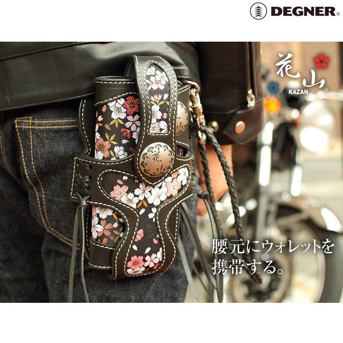 DEGNER WC-1 ウォレットケース「京桜/ブラック」