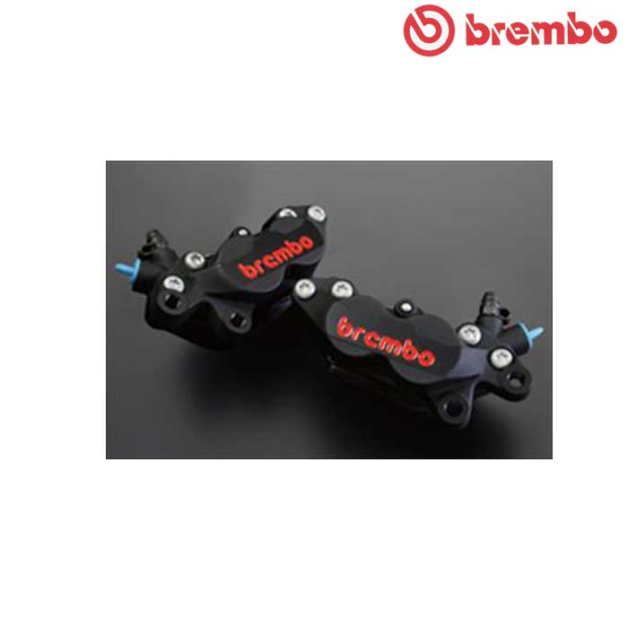 "BREMBO キャスティング40mm 4ポットキャリパー 数量限定 ""幻"" 左右セット"