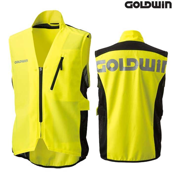 GOLDWIN GSM18310 セイフティカラーベスト