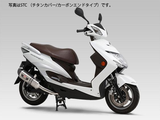 YOSHIMURA JAPAN 【Web会員限定】R-77S サイクロンカーボンエンド(SSC) シグナスX FI 2008~2014年他