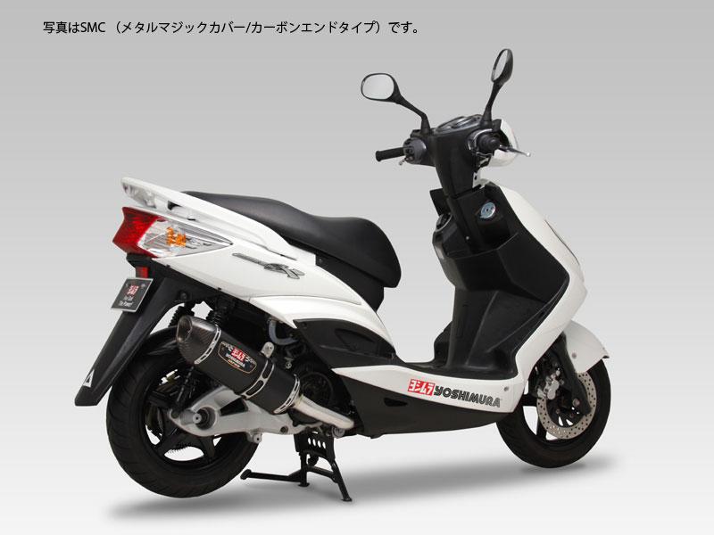 YOSHIMURA JAPAN 【Web会員限定】R-77S サイクロンカーボンエンド(SMC) シグナスX FI 2008~2014年他