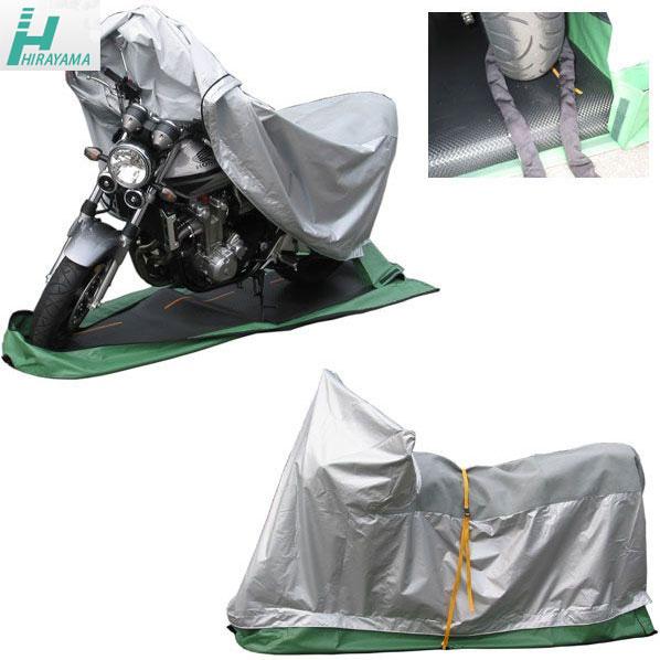 平山産業 〔WEB価格〕バイクバリア 6型フル装備【大切なバイクを花粉・黄砂から守る】