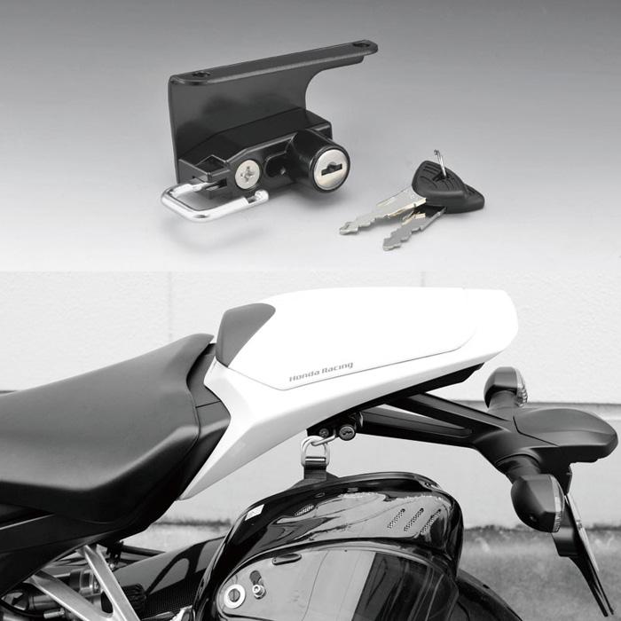 KIJIMA ヘルメットロック CBR1000RR08-11