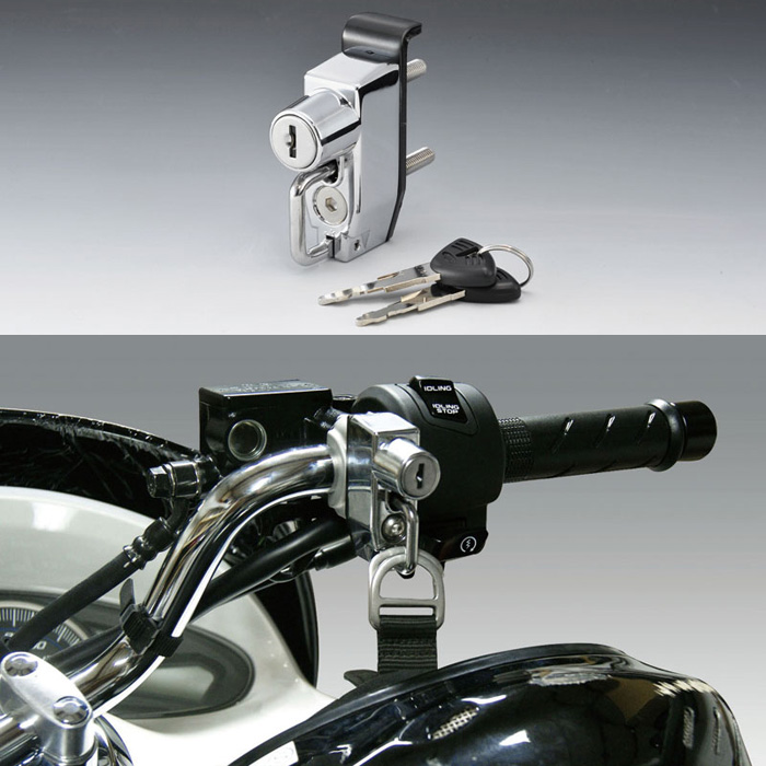 ヘルメットロック PCX-14Y/GROM