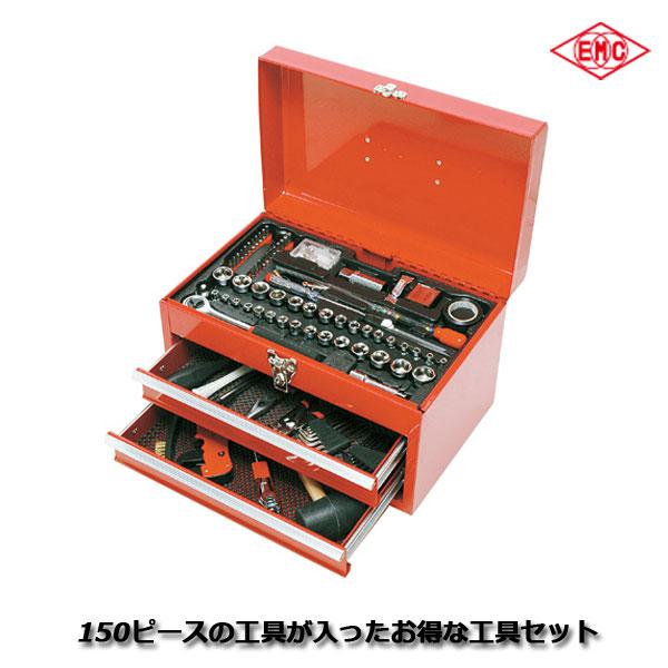 EMC EMC ツールセット 150PC GM-10 4560121202340 355(W)×245(H)×240(D)mm