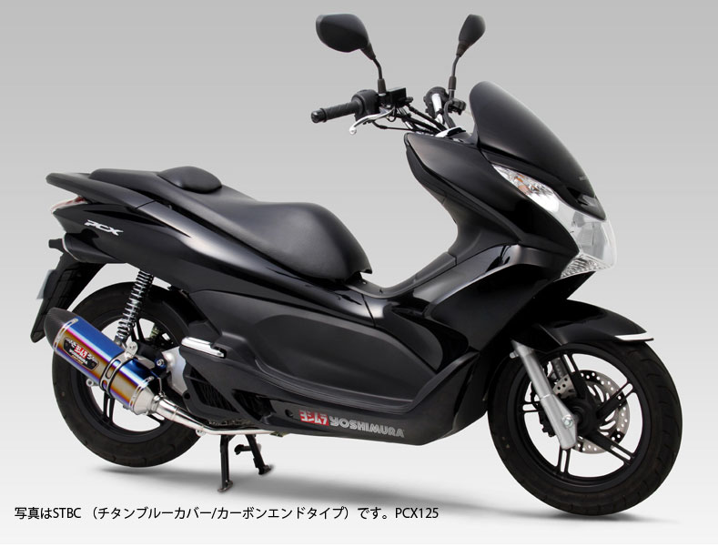 YOSHIMURA JAPAN 【Web会員限定】R-77S サイクロンカーボンエンド EXPORTSPEC(SSC) PCX125 2012~2014年他