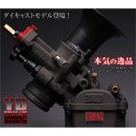 YOSHIMURA JAPAN 【お取り寄せ】YD-MJNキャブレターセット 他社製ヘッド124cc用〔決済区分:代引き不可〕