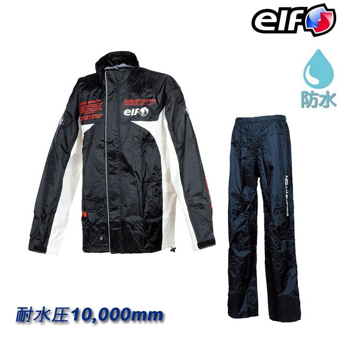elf 〔WEB価格〕ELR-3291 レインスーツ ブラック◆全4色◆