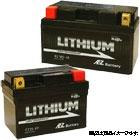 AZ リチウムイオンバッテリー ITZ5S-FP