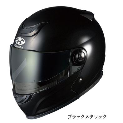 OGK kabuto AFFID【アフィード】 システムヘルメット