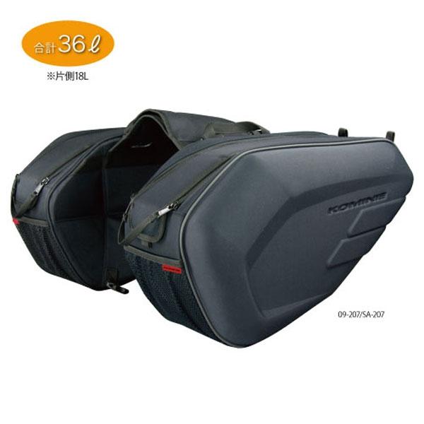 komine SA-213 モールデッドサドルバッグ ブラック