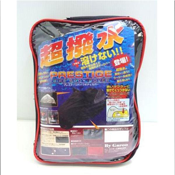 ユニカー工業 超撥水+溶けないプレステージバイクカバー 7L(リアBOX付き)