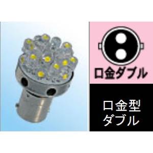 M&Hマツシマ LEDバルブ L・ビーム ウインカーW球用 12V(S25サイズ) オレンジ色レンズ用