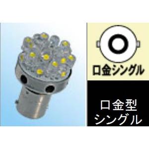 M&Hマツシマ LEDバルブ L・ビーム ウインカー用 12V(S25サイズ) オレンジ色レンズ用