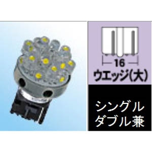 M&Hマツシマ LEDバルブ L・ビーム ウインカー用 12Vウエッジ オレンジ色レンズ用