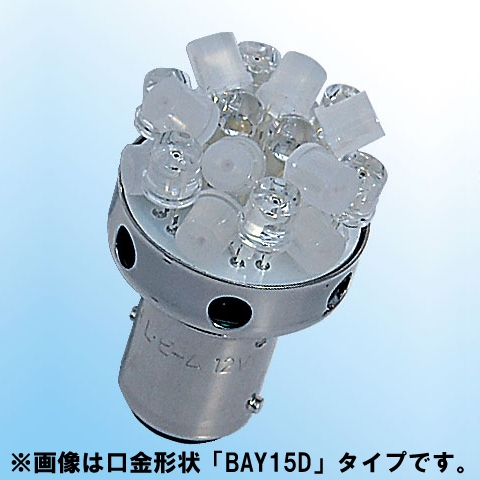 M&Hマツシマ ストップ/テール用LEDバルブ レッドモデル 口金型シングル