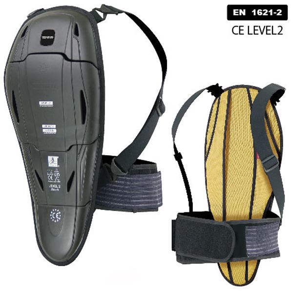 komine 〔WEB価格〕SK-681 エクストリームバックガード CEレベル2
