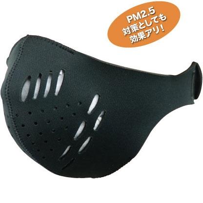 komine AK-098 ネオプレンN95フィルターマスク ショート