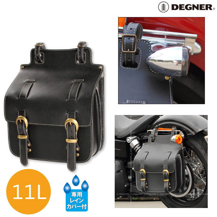 DEGNER 〔WEB価格〕SB-35IN ウインカー避けサドルバッグ(シングル)