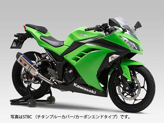 YOSHIMURA JAPAN 【WEB限定】Slip-On R-77J サイクロン EXPORT SPEC Ninja250 2013~2015年他